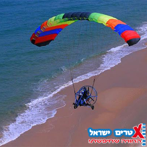 טיסה בישראל