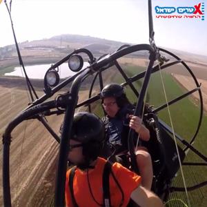 """צילום חווית הטיסה ב בקאי ע""""י הטיס אקסטרים ישראל"""
