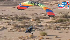 טיסה בגובה בגובה נמוך טרקטורון מעופף