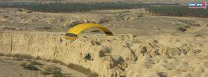 טרקטורון מעופף בדרום - אקסטרים ישראל החוויה שחיפשת