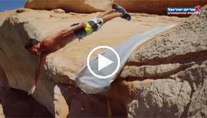 מגלשת מים בטבע - אקסטרים ישראל
