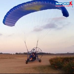 טרקטורון מעופף|אקסטרים ישראל