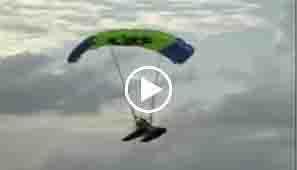 טרקטורון מעופף לשימוש ימי