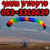 Extreme-Israel