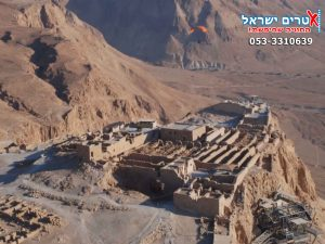 extreme israel - Masada from above