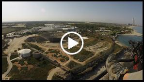 בקאי | טיסה מעל קיסריה