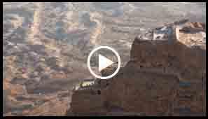 טיסה מעל מצדה בטרקטורון מעופף