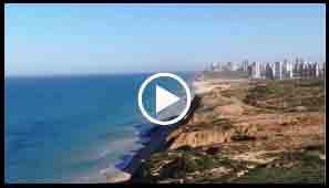 טרקטורון מעופף מעל הים ובאזור השרון