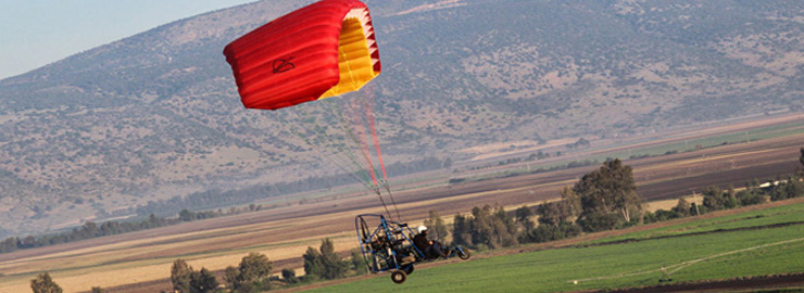 טרקטורון מעופף טיסה מתנה