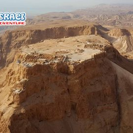 extreme israel
